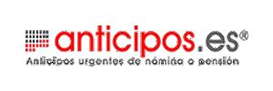 Ancicipos urgentes de nómina o pensión hasta 600 euros